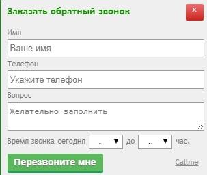 Типовые ошибки в Usability сайта