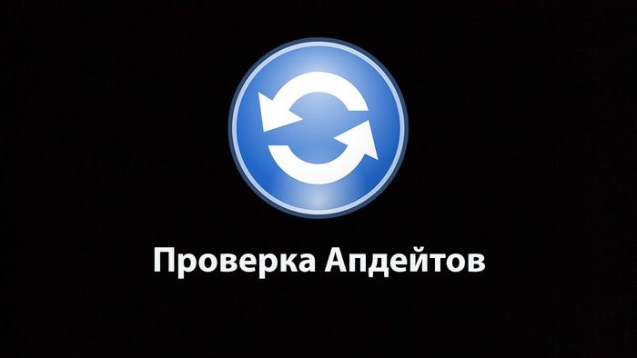 Онлайн-сервисы и программы для SEO
