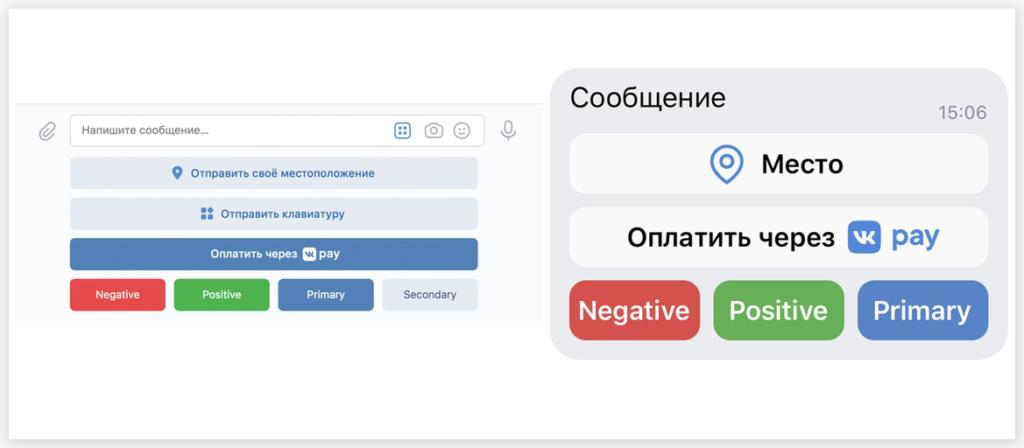 Обзор «Robochat» — конструктор чат-ботов для ВК
