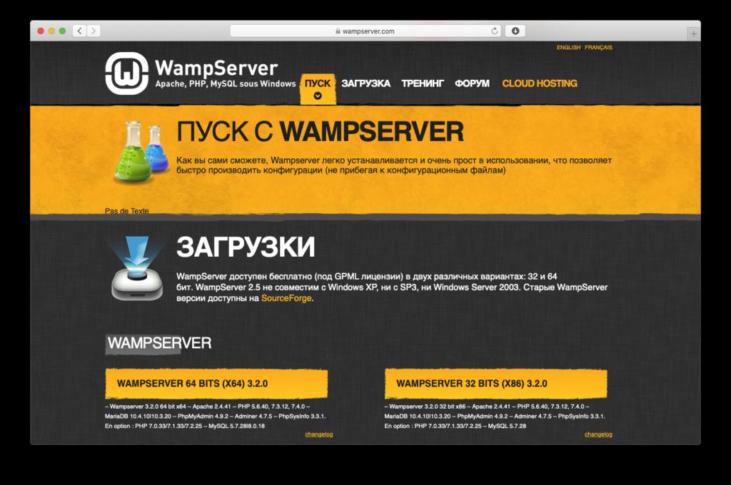 бесплатный хостинг в rust сервера