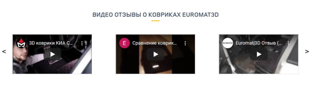 Видеоотзывы на карточке товара